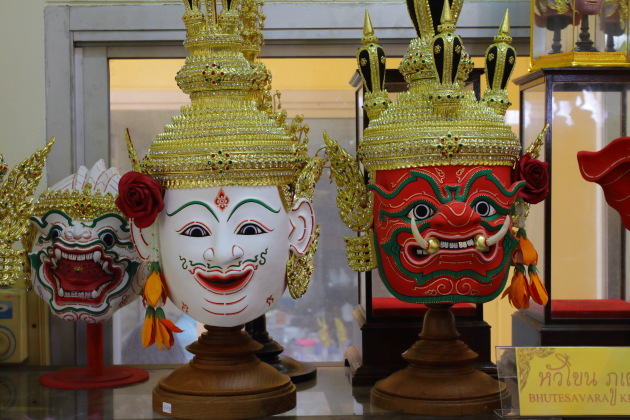 Bhutesvara Khom Masks - an ancient tradition of Thailand