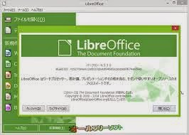 Libreoffice full crack free download software zone for Table design libreoffice