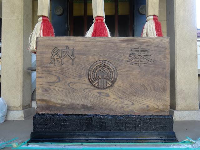 賽銭箱,皆中稲荷神社,新大久保〈著作権フリー無料画像〉Free Stock Photos