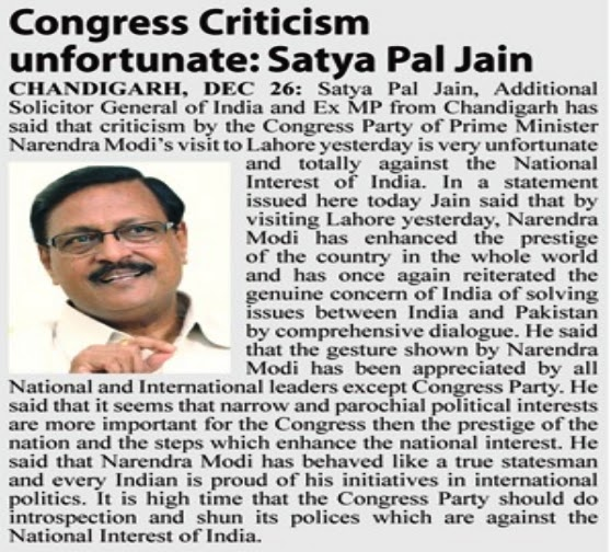 Congress Criticism unfortunate : Satya Pal Jain