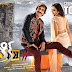 Kick2 1st Day Collections (AP & Nizam)