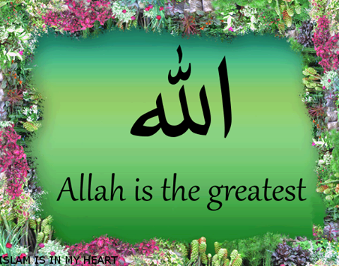 ALLAH IS GREATEST WALLPAPER
