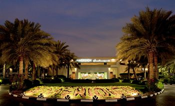 صور فندق لو مريديان دبي 2014