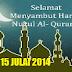 Peristiwa Nuzul Quran