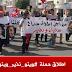 عاجل: إعلام هام إلى جميع التونسيين هذا ما سيحدث بداية من هذه الليلة
