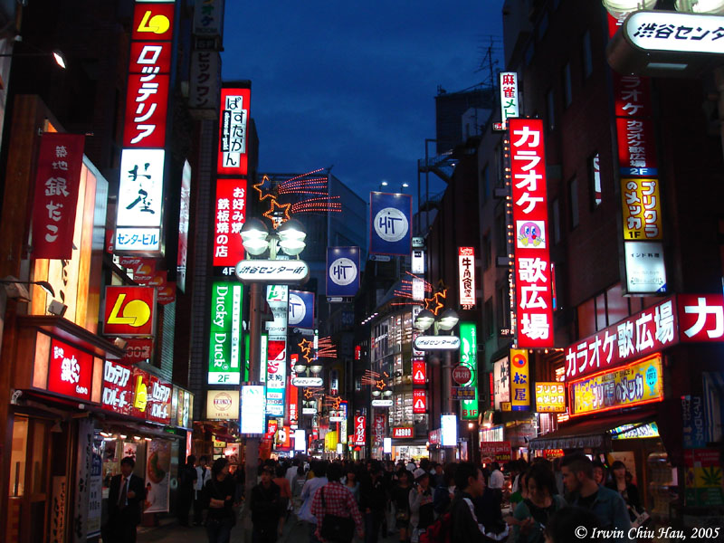 Savive's Corner: Low Crime in Japan: A Comparative Look