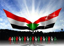 One Sudan  one flag for all of us