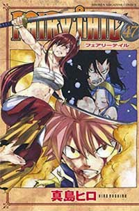 Ver Descargar Fairy Tail Manga Tomo 47