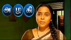 tamil tv serial and tamil tv shows online