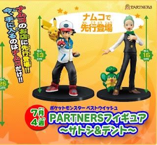 Pokemon Figures PARTNERS Namco Prior Release