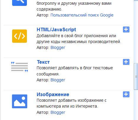 HTML /JavaScript