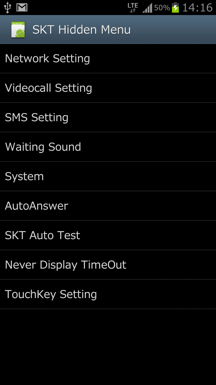 韓国 版 galaxy s3 lte モデル の lte の on off http galaxy