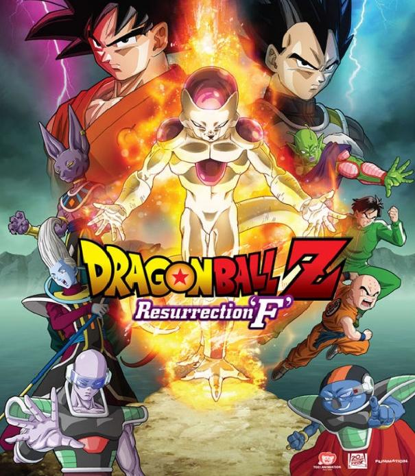 Dragon Ball Z Resurrection F (2015) ดราก้อนบอล แซด ตอน การคืนชีพของฟรีเซอร์ HD