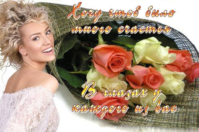 Фото открытки будьте счастливы