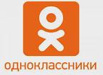Я в Одноклассниках