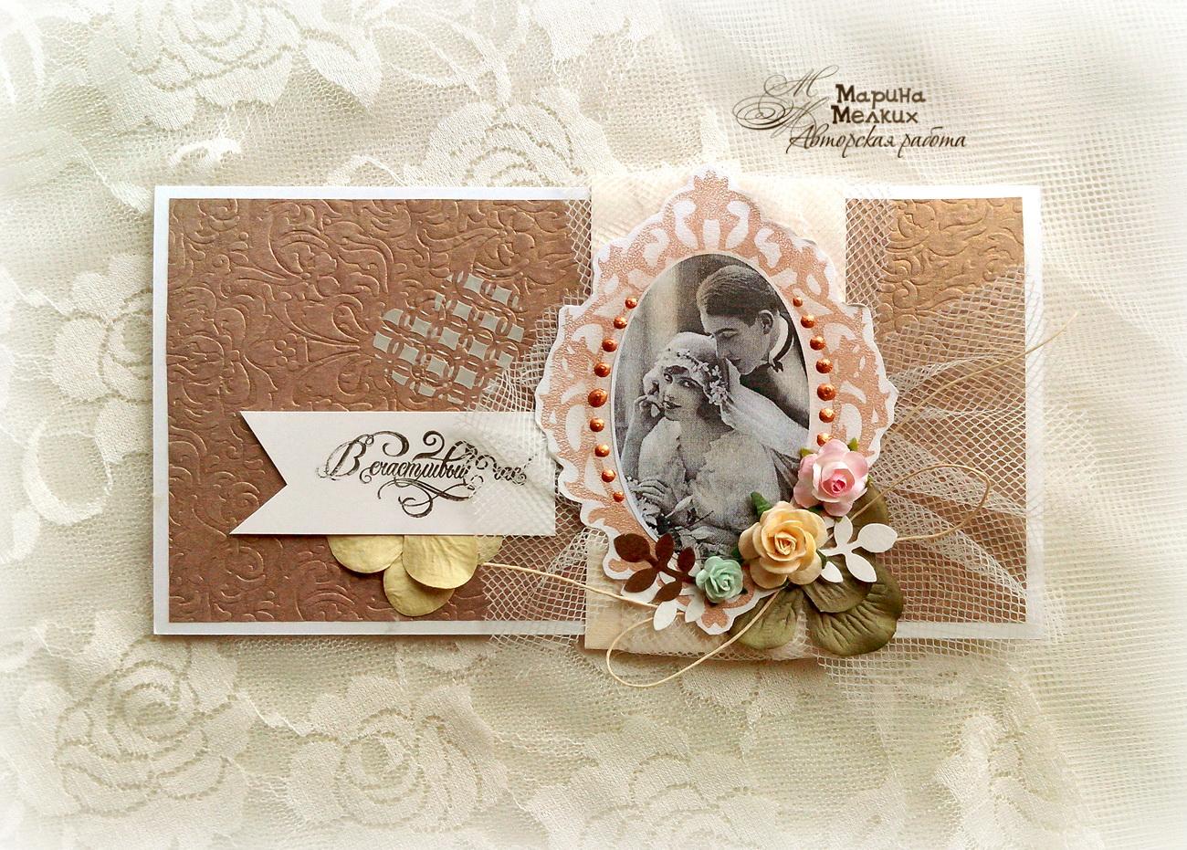 Свадебные открытки с кармашком для денег 88