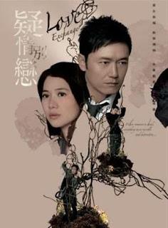 Tình yêu và thù hận - Love exchange (2008)