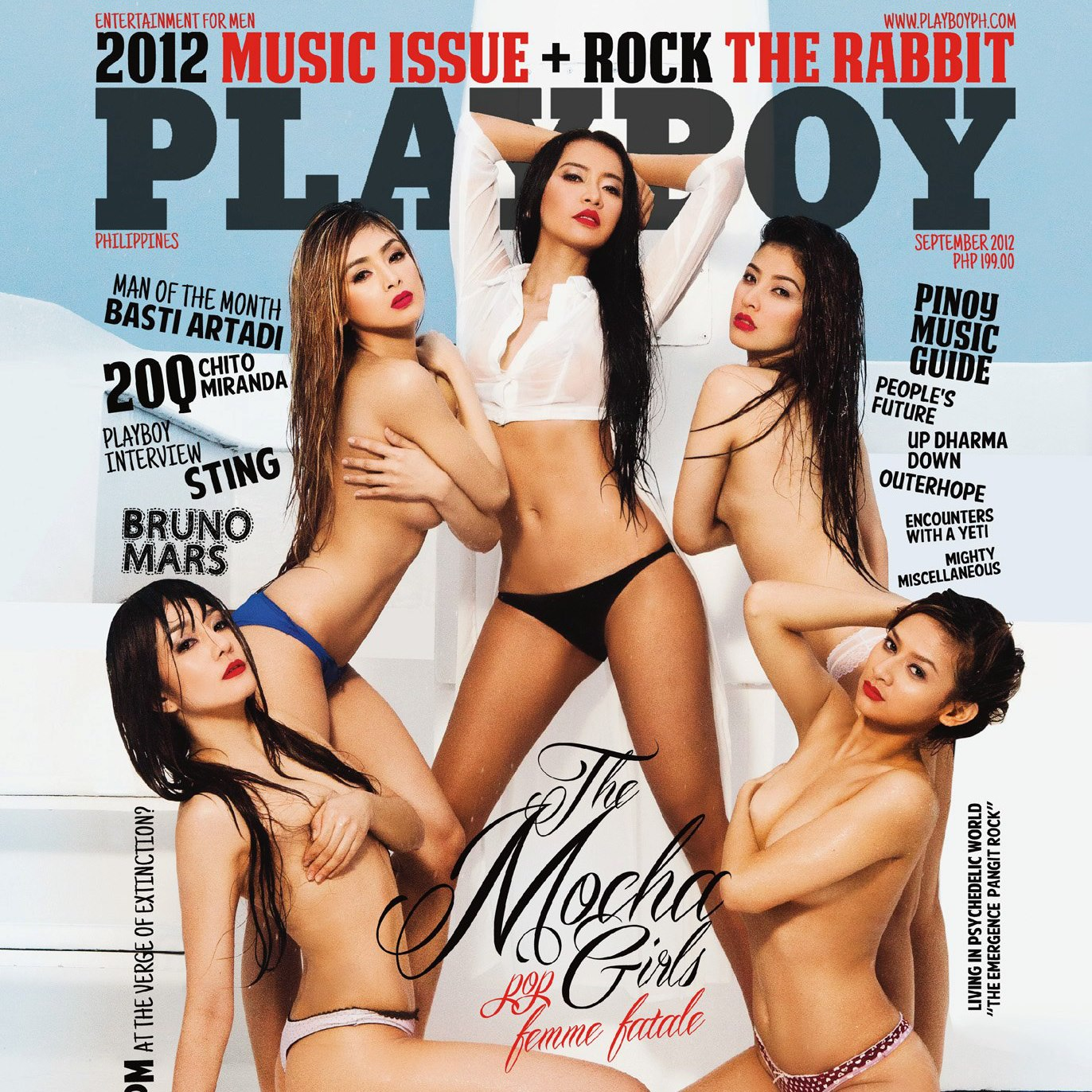 The Mocha Girls Cover Playboy Philippines Magazine September 2012 ...