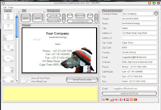 Businesscards Monster Designer PRO 2.1 - Φτιάξετε τις δικές σας κάρτες 1