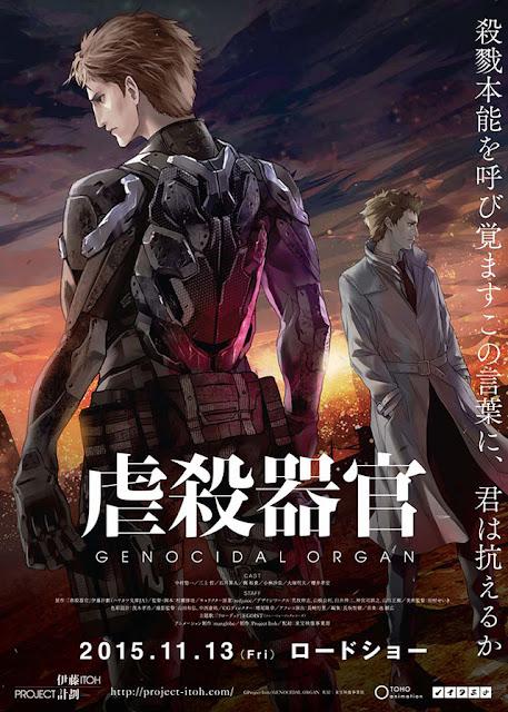 Poster Genocidal Organ