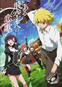 Toaru Hikuushi e no Koiuta Online