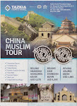 CHINA MUSLIM TOUR