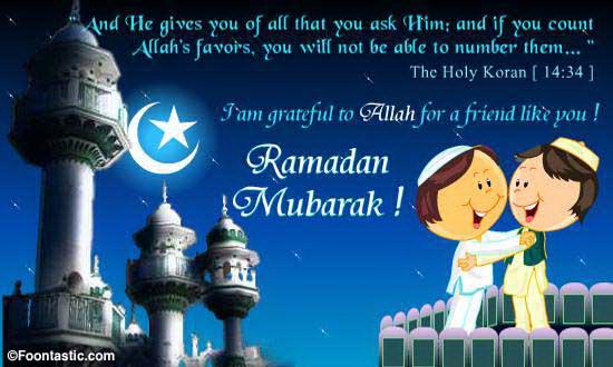 Ramzan Mubarak 2012 Best Ramzan Kareem Mubarak Photosgreetings And