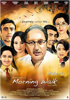 Morning Walk (2009)