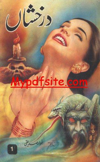 Darakhshan Urdu Novel