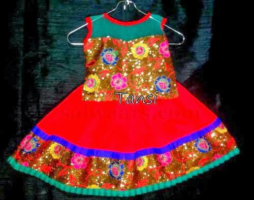 Shimmering Red Skirt