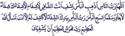 doa harian melawat/merawat orang sakit