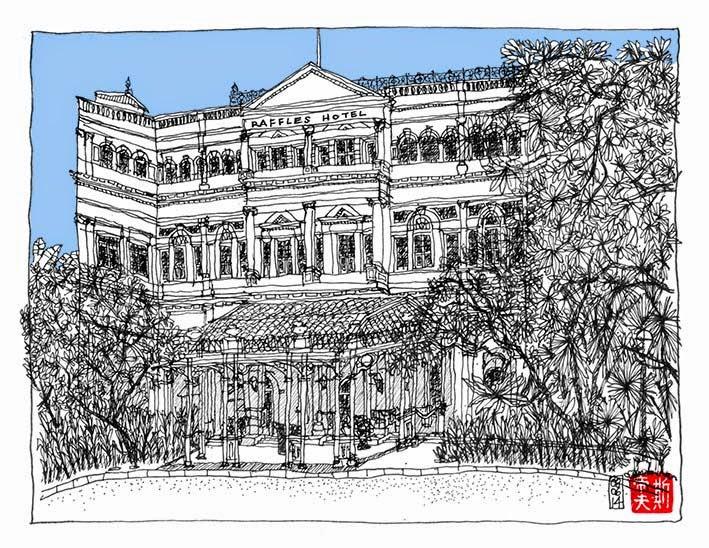 The Raffles Hotel sketch