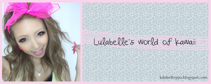 lulabelle's world of kawaii!