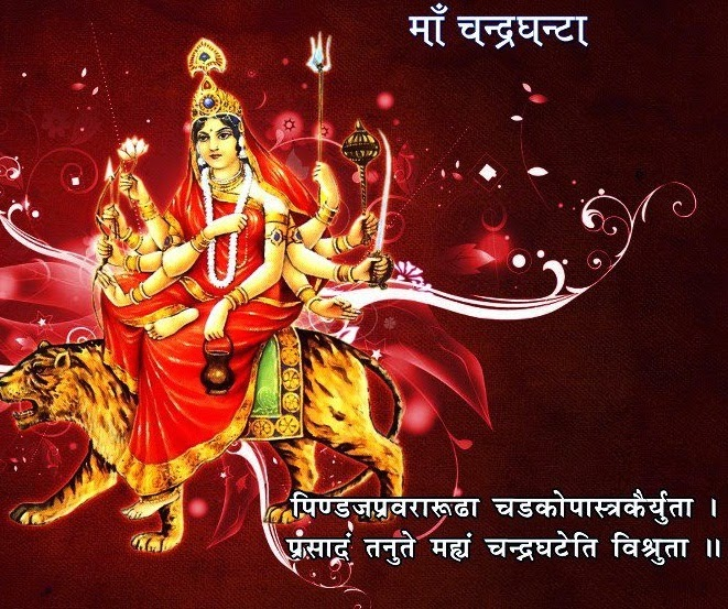 Maa Chandraghanta Photos Images Wallpaper Pictures