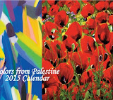 colors of Palestine calender order here
