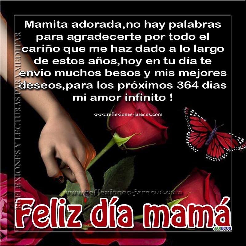 Madre querida feliz dia de las madres poemas para mam - Un buen regalo para mi madre ...