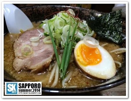 Sapporo Japan - Miso Ramen