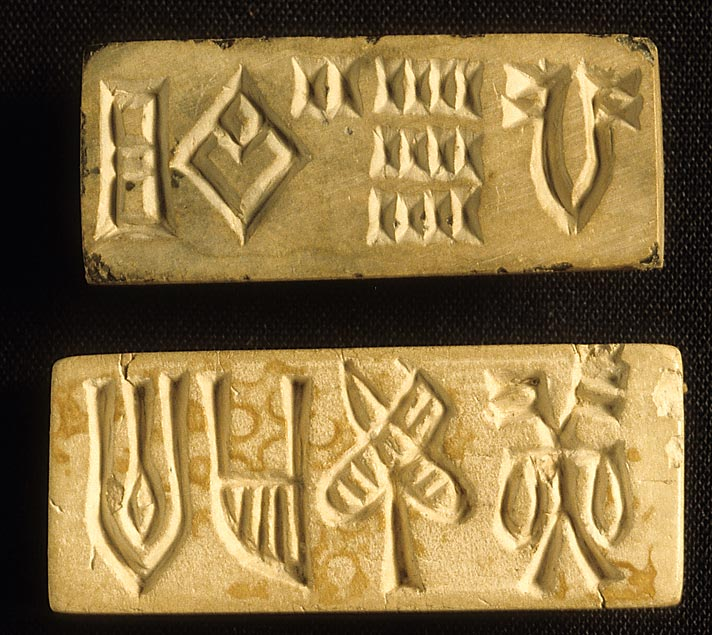 indus river valley writing The priests in the indus river valley arbitrated between its people and many gods and goddesses since the indus writing system is not the easiest to decode.