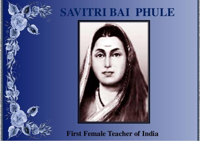 Savitribai Phule Kavita Poem in Marathi सावित्रीबाई फुले कविता