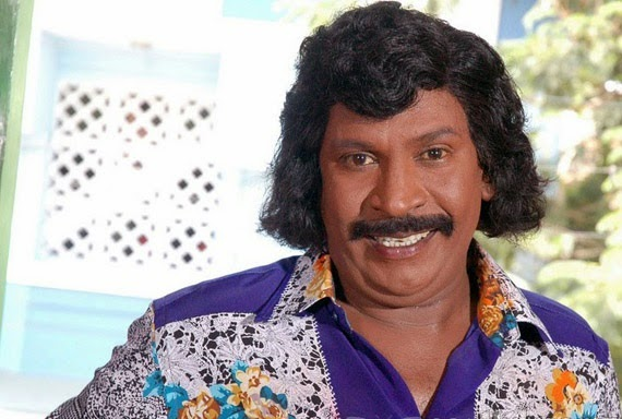 Vadivelu comedy pictures with dialogues