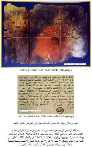 http://3.bp.blogspot.com/-4UwNVKQXEQ8/T2Aff85mNiI/AAAAAAAACxg/ppxikyhrWFA/s1600/surat-nabi-untuk-muqauqis_page_1.jpg