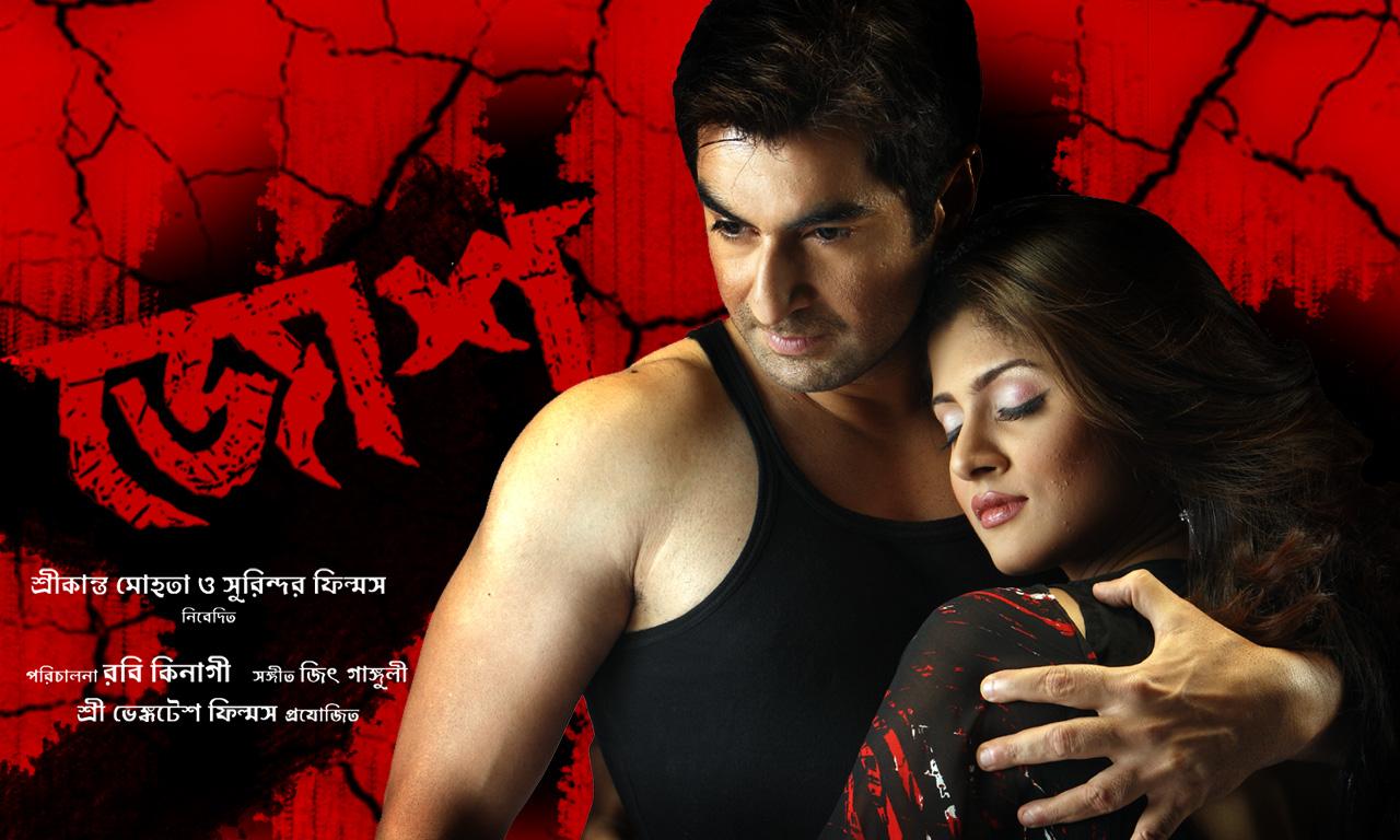Indian+New+Bangla+Movie+2011 ... banglai Movie full hd - Full Hindi ...