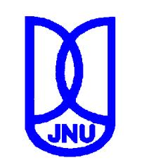 www.jnu.ac.in JNU Recruitment 2012-2013 download application form for