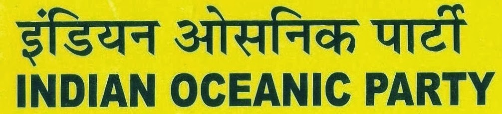 indian-oceanic-party