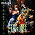 Import Review: Sin & Punishment (Wii Virtual Console)