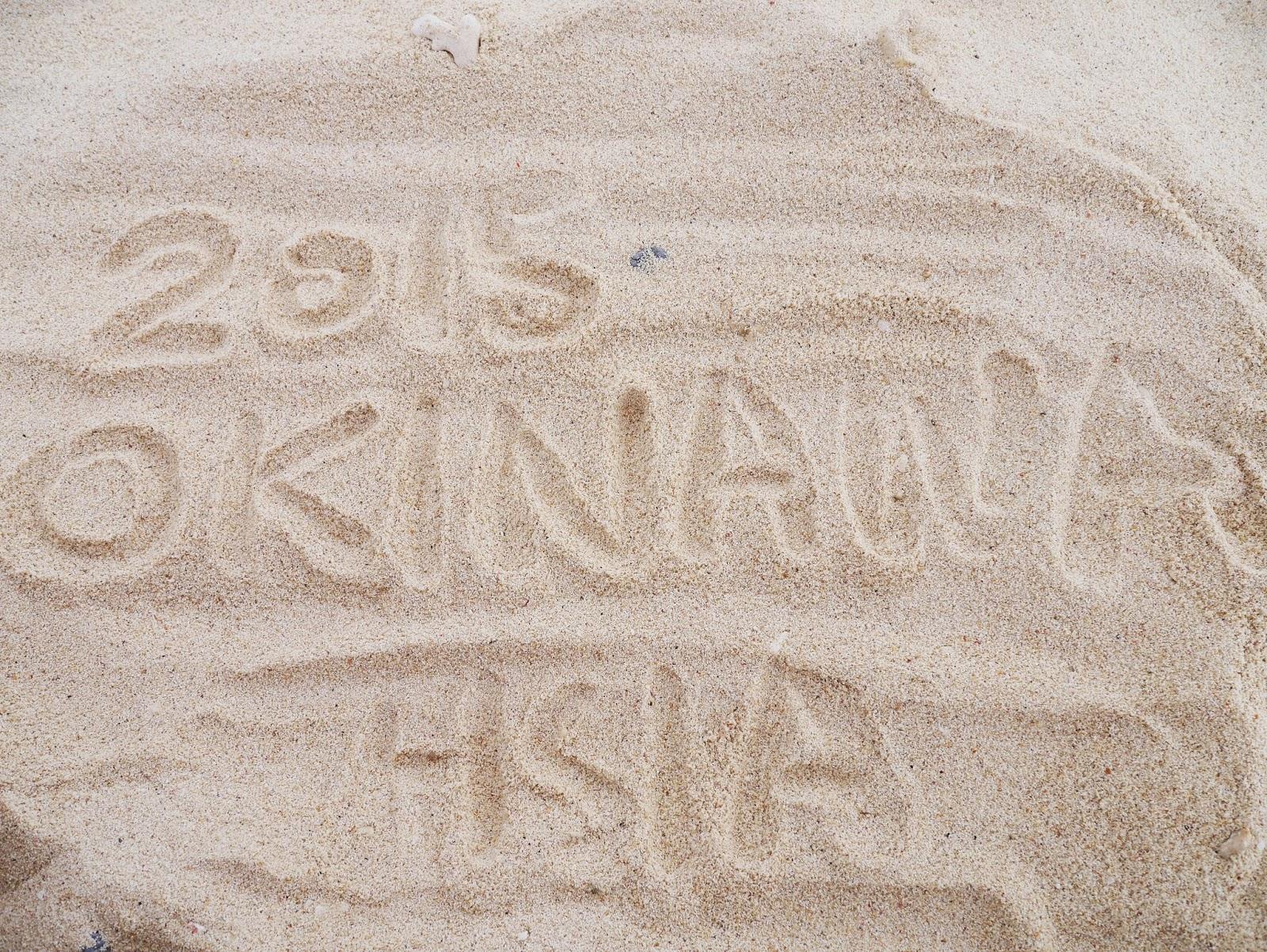 沖繩-海灘-水納島-水納海灘-水納ビーチ-Minna-Beach-推薦-自由行-旅遊-Okinawa