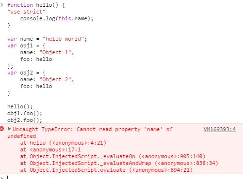 default binding error