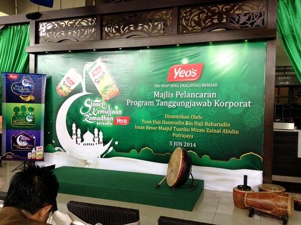 program ramadhan bersama yeo's, program-program menarik  sepanjang ramadhan, program-program amal sepanjang ramadhan bersama yeo's, yeo's. yeo's pilihan semulajadi, sinari kemuliaan ramadhan bersama yeo's