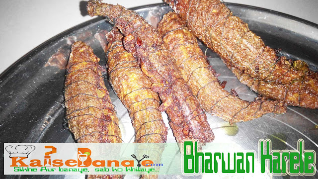 Bharwan-karele-recipe-in-Hindi-and-Urdu