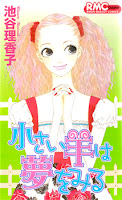http://3.bp.blogspot.com/-4Vz9o0cufKI/Uas0nORYBiI/AAAAAAAABMk/Raf1O-HMiik/s1600/Chiisai+Hitsuji+wa+Yume+wo+Miru.jpg